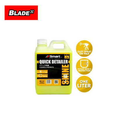 Picture of Smart Car Care Quick Detailer 1 Liter
