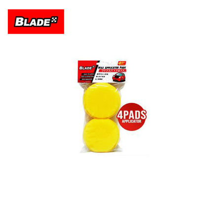 Picture of Blade Wax Applicator Pad Set of 4 (Yellow)