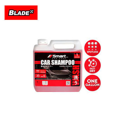 Picture of Smart Car Care Car Shampoo 1 Gallon Cleans & Protects your Vehicle from Dulls and Contaminants