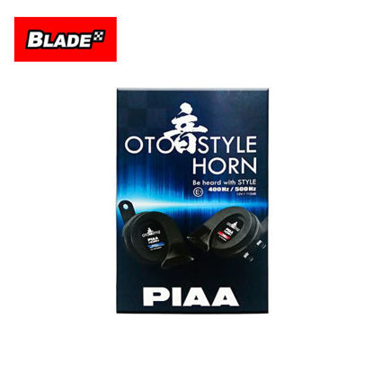 Picture of Piaa Oto Style Horn 400Hz / 500Hz HO-14