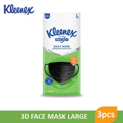 Picture of Kleenex 3D Daily Mask Large - 099174