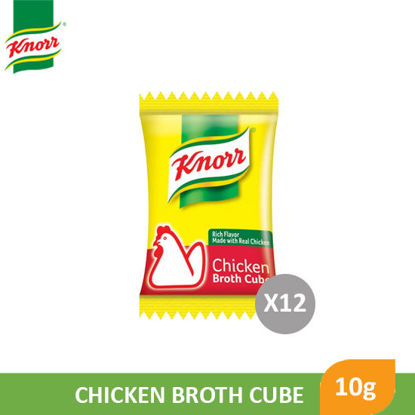 Picture of Knorr Chicken Cubes Singles 10g x 12's - 055078