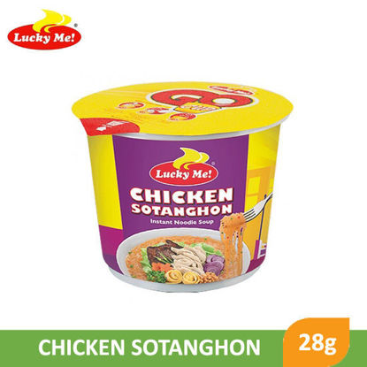 Picture of Lucky Me! Mini Chicken Sotanghon in Cup 28g - 007466