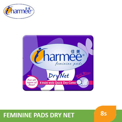 Picture of Charmee Feminine Pad All Flow Dry 8S - 057057