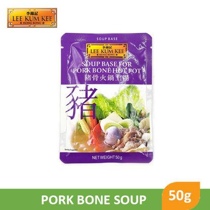 Picture of Lee Kum Kee Pork Bone Soup Base 50g - 070095