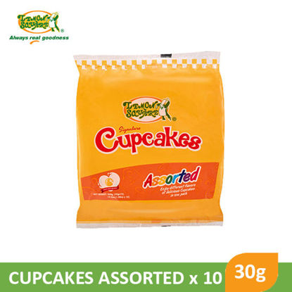 Picture of Lemon Square Cupcakes Assorted 30g x 10S - 009279