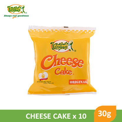 Picture of Lemon Square Cupcakes Cheese 30g x 10's - 017907