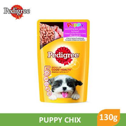 Picture of Pedigree Chunks Flavor In Gravy, Puppy Chix 130g - 030886