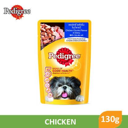 Picture of Pedigree Chunks Flavor In Gravy, Chicken 130g - 030885