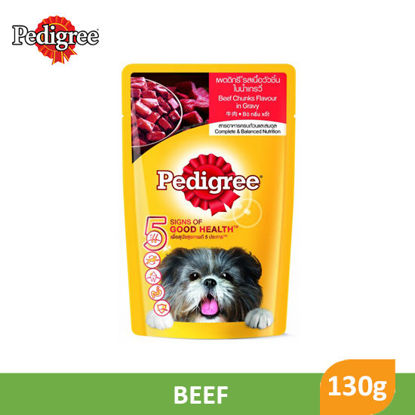 Picture of Pedigree Chunks Flavor In Gravy, Beef  130g - 030884