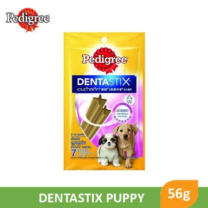 Picture of Pedigree Dentastix Puppy 56g - 048407