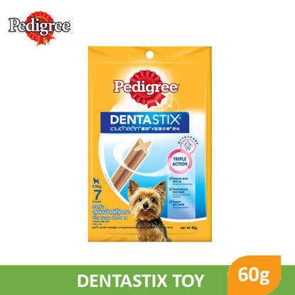 Picture of Pedigree Dentastix Toy 60g - 086575