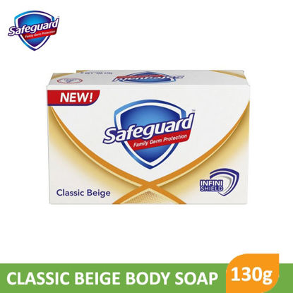 Picture of Safeguard Bar Classic Beige 130g -  010852
