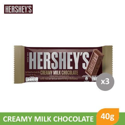 Picture of Hershey'S Creamy Milk Chocolate 40g x 3's - 99421