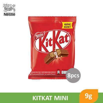 Picture of Nestle Kitkat Mini 9g x 8's - 98282