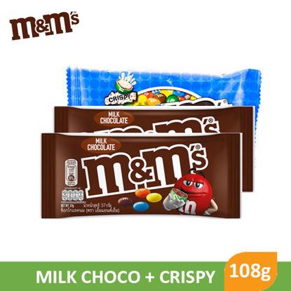 Picture of M&Ms Milk 37g Buy 2 + Crispy 34g - 96753