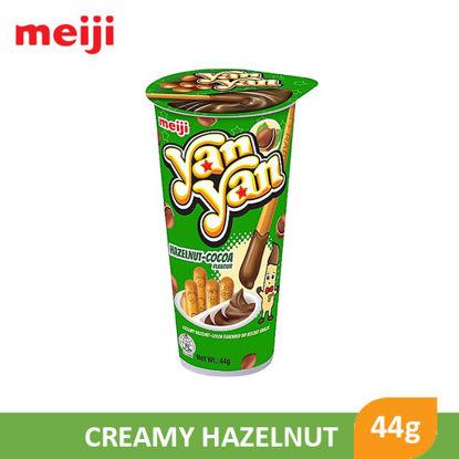 Picture of Meiji Yan Yan Creamy Hazelnut 44g - 77980