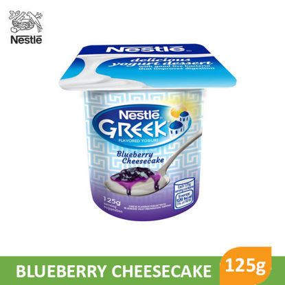 Picture of Nestle Yogurt Greek Blueberry 125g - 89999