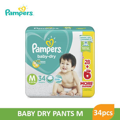 Picture of Pampers Baby Dry Medium 32+2 - 079832