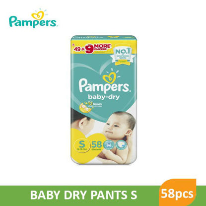 Picture of Pampers Baby Dry Small 58S - 079822