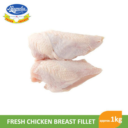 Picture of Mgnolia Fresh Chicken Breast Fillet (approx 1kg - 1.3kg) - 043016