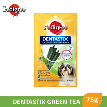 Picture of Pedigree Dentastix Green Tea 75g - 51914
