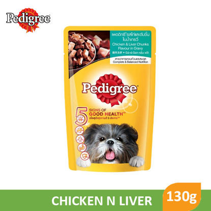 Picture of Pedigree Pouch Chicken N Liver 130g - 74739