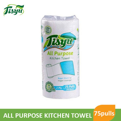 Picture of Tisyu All Purpose Solo 75Pulls 2Ply - 005499