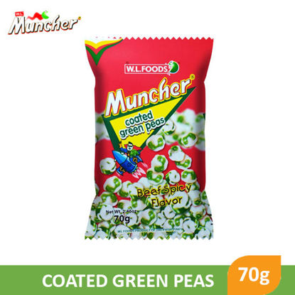Picture of W.L Food Muncher Coated Greenpeas 70g - 068789