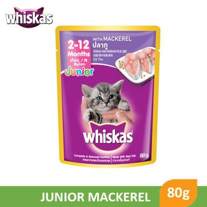 Picture of Whiskas Junior Mackerel 80g - 061675