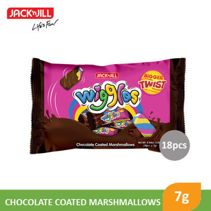 Picture of Wiggles Singles 7g x 18's - 094093