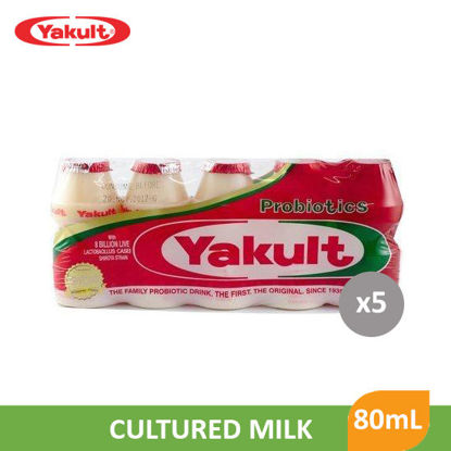 Picture of Yakult Cultured Milk 80ml x 5's - 007676