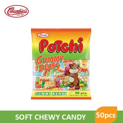 Picture of Columbia Potchi Gummy Bears 50pcs - 54813