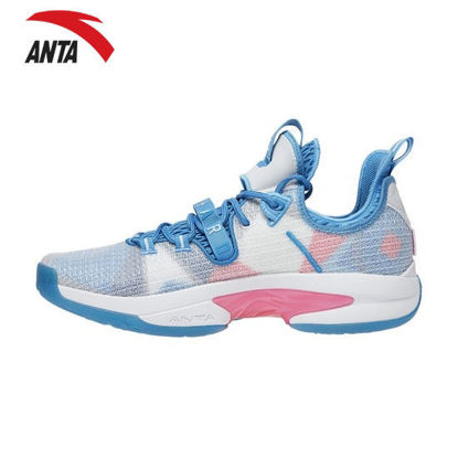 "Picture of Anta Gordon Hayward GH2 ""Go Hard"" 2021 Men's Basketball Shoes"