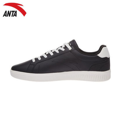 Picture of Anta Men Basic X-Game Shoes