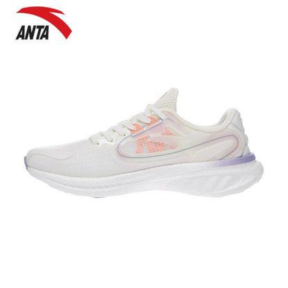 Picture of Anta Women Run Far Running Shoes