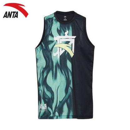 Picture of Anta Men Shock The Game Game Suit