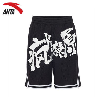 Picture of Anta Men Shock The Game Game Shorts