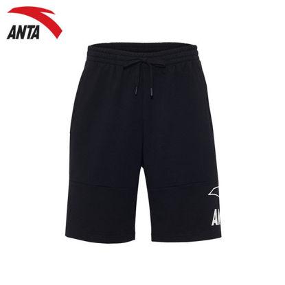 Picture of Anta Men Basic Training Knit Half Pants