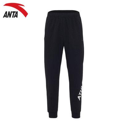 Picture of Anta Men Basic Training Knit Track Pants