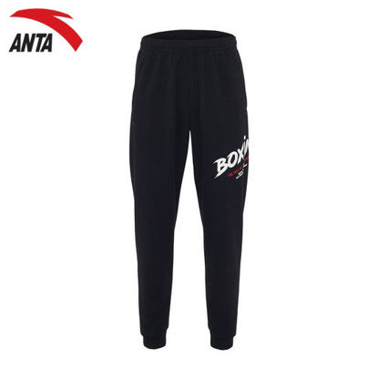 Picture of Anta Men Boxing Knit Track Pants