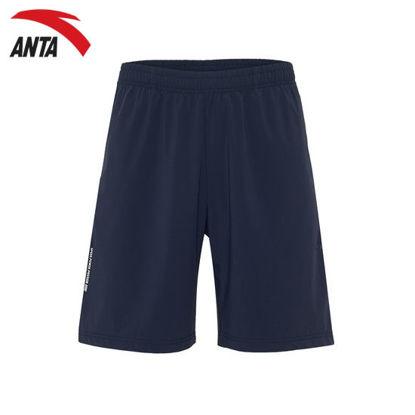 Picture of Anta Men Cross Training Shorts