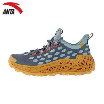 Picture of Anta Nest x Salehe Bembury 2021 Casual Men's Shoes - Balloonflower Blue