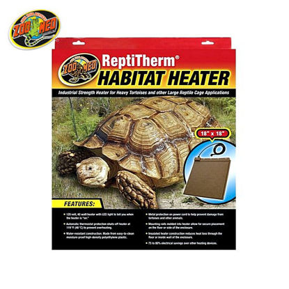 Picture of Zoo med  Reptivite Habitat Heater