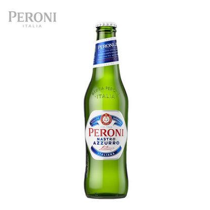 Picture of Peroni Nastro Azzurro Bottle 330ml 1 Case