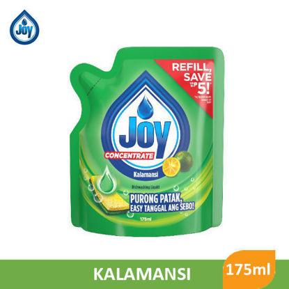 Picture of Joy Dishwashing Liquid Kalamansi 175mL - 044993